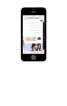 Responsive Smartphone Layout